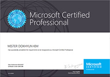 Microsoft Certified IT Professional Enterprise Administrator (MCITP-EA)